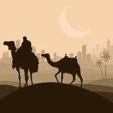 Camel caravan in arabic skyscraper city landscape illustration b