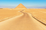 Red pyramid in Dahshur, Egypt